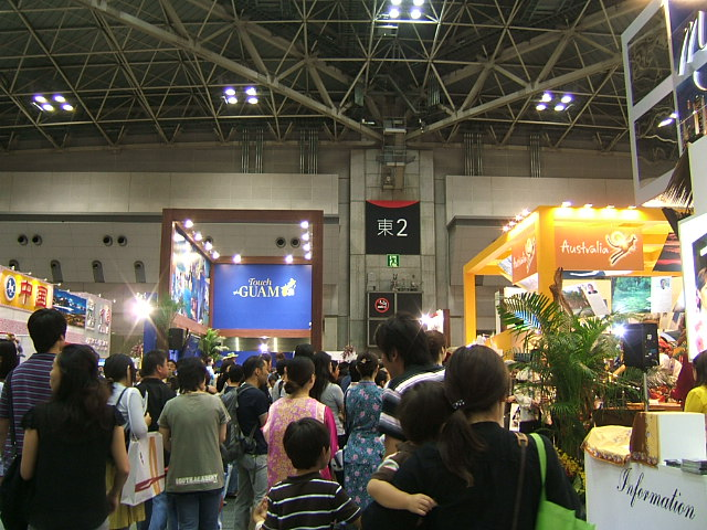 20080821ryokouhaki 001.jpg